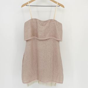 BCBGMaxAzria Runway Sigrid Tiered Dress Sz 4 Mauve